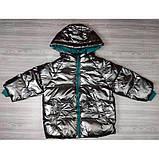 Демисезонная курточка для мальчика  Размер: 110 см, фото 4