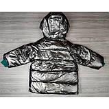 Демисезонная курточка для мальчика  Размер: 110 см, фото 5