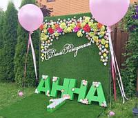Буквы из пенопласта для праздничных декораций