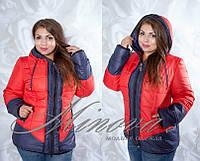 Осенняя женская куртка (размеры 50-54)