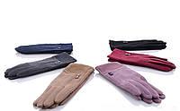 Женские перчатки оптом L05 mix Женские перчатки сенсорные, перчатки женские текстиль оптом Одесса 7 км