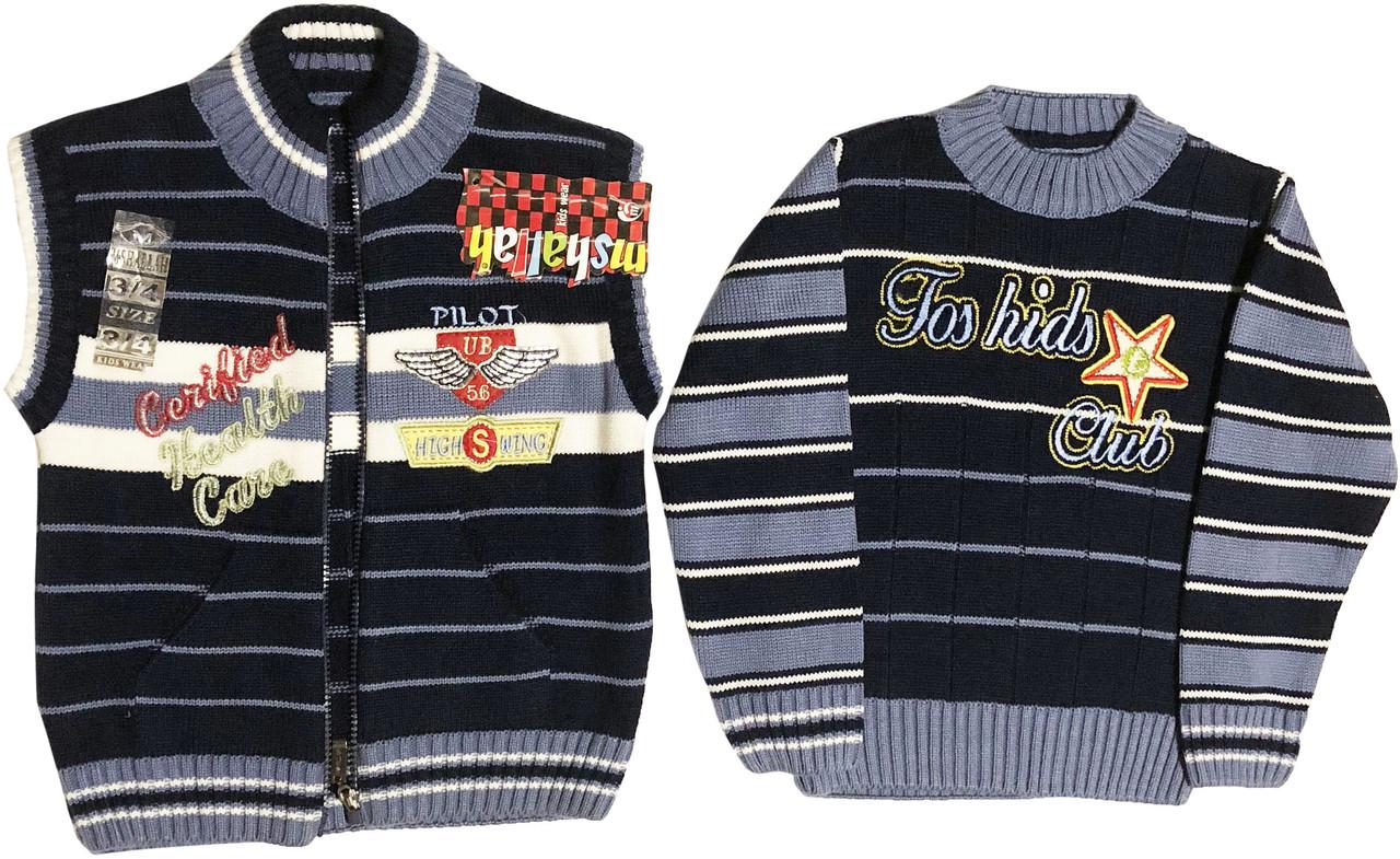 Детский тёплый комплект жилетка свитер рост 98 3 года вязаный трикотажный синий на мальчика для малышей ВС101
