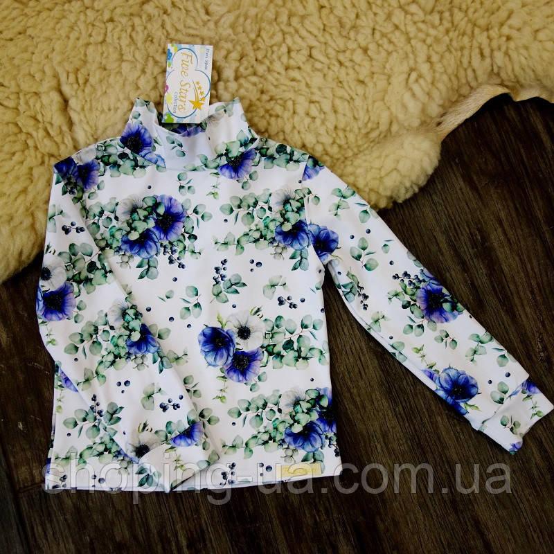 Детская водолазка - гольф синие цветочки Five Stars KD0382-98p