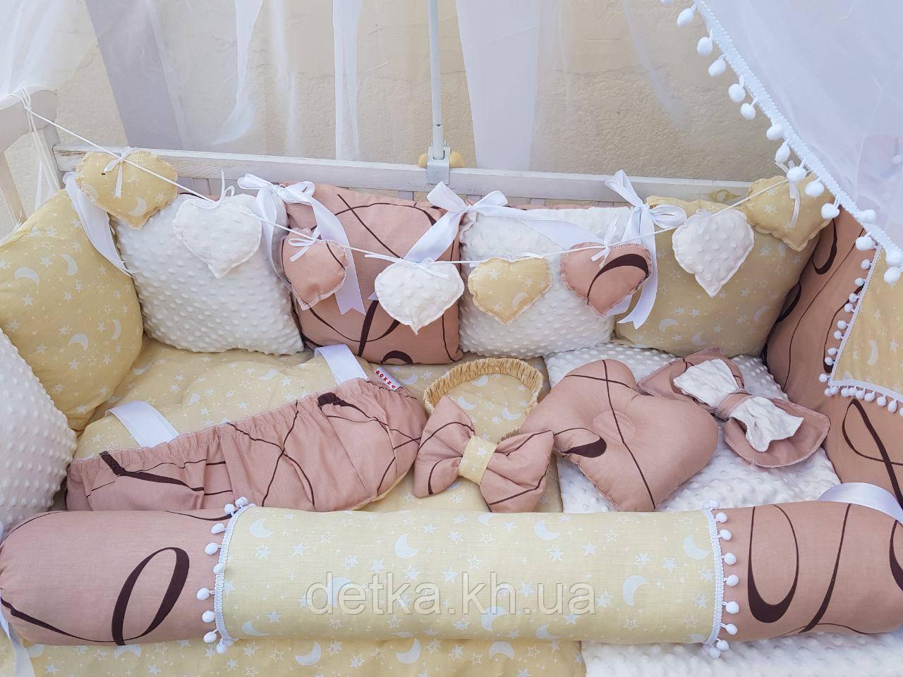 """Комплект """"Classic"""" в детскую кроватку"""