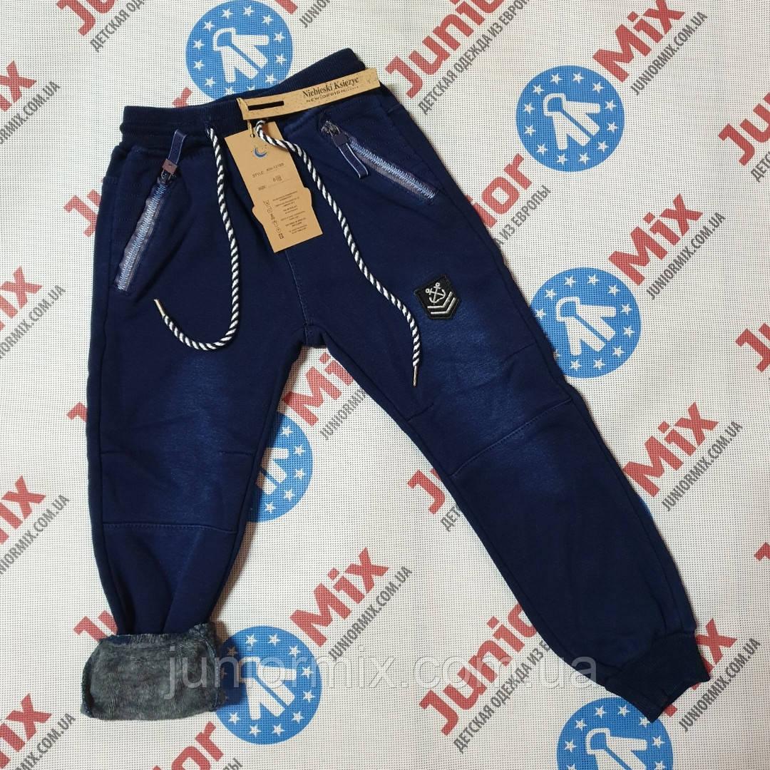 Теплые спортивные детские штаны для мальчиков оптом
