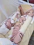 """Комплект """"Classic"""" в детскую кроватку, фото 3"""