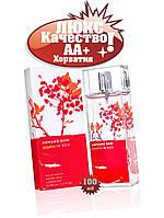 Armand Basi In Happy Red Хорватия Люкс качество АА++ Арманд Баси Хеппи Ин Ред
