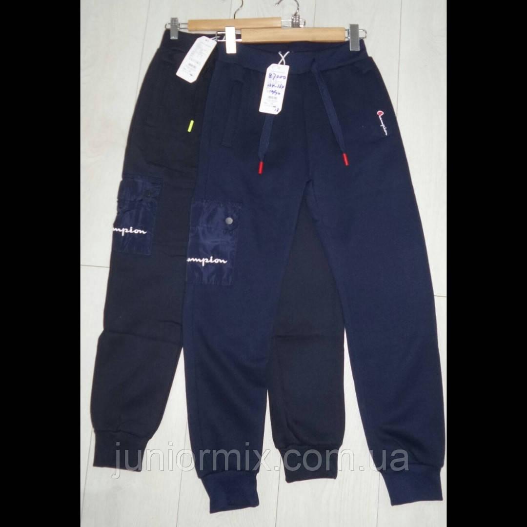Подростковые теплые спортивные штаны для мальчиков оптом  GRACE 134--164см
