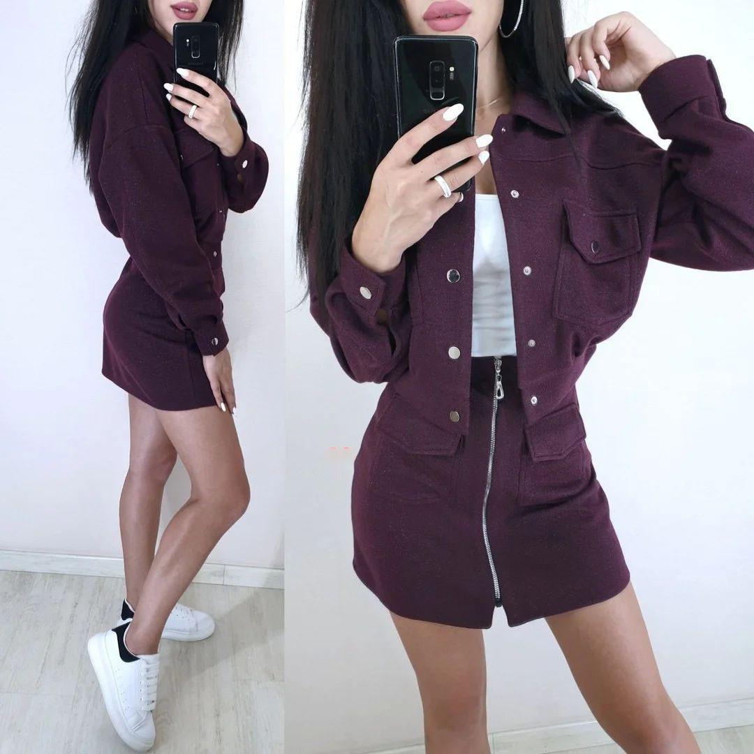 Костюм теплый женский плотная юбка с карманами и куртка пиджак