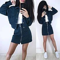 Костюм теплый женский плотная юбка с карманами и куртка пиджак, фото 3