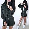 Костюм теплый женский плотная юбка с карманами и куртка пиджак, фото 4