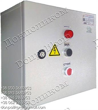 РУСМ5132  ящик управления нереверсивным асинхронным электродвигателем, фото 2