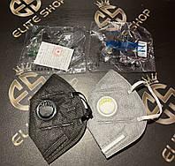 Маска респиратор KN95 многоразовая универсальная с угольным фильтром