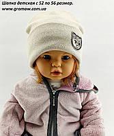 Оптом шапка детская 46 48 50 52 размер ангоровая шапки теплые головные уборы детские опт