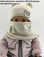 Оптом шапка детская 46 48 50 и 52 размер ангора с хомутом шапки головные уборы детские опт