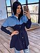 Платье - рубашка с джинсовой вставкой, на поясе кулиска (р. 42-46) 66ty1638Q, фото 6