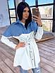 Платье - рубашка с джинсовой вставкой, на поясе кулиска (р. 42-46) 66ty1638Q, фото 7