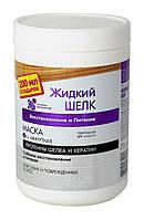 Маска для волос Dr.Sante Жидкий шелк Восстановление и питание - 1 л.