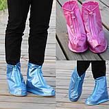 Бахіли від дощу, чохли на взуття, жіночі М білі, фото 2