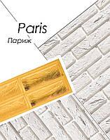 Форма Париж для настенной плитки под декоративный кирпич полиуретановая силиконовая