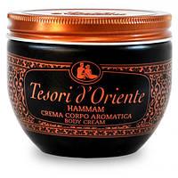 Крем для тела Tesori d'Oriente Body Cream Hammam 300мл Италия