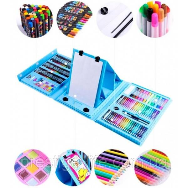 Детский художественный набор для творчества, рисования в чемоданчике (208 предметов) с мольбертом, синий