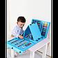 Детский художественный набор для творчества, рисования в чемоданчике (208 предметов) с мольбертом, синий, фото 4