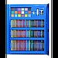 Детский художественный набор для творчества, рисования в чемоданчике (208 предметов) с мольбертом, синий, фото 5