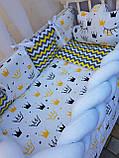 """Комплект """"Koss"""" в детскую кроватку, фото 6"""