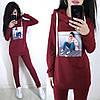 Костюм женский спортивный лосины высокая талия и кофта с капюшоном, фото 4