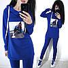Костюм женский спортивный лосины высокая талия и кофта с капюшоном, фото 6