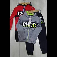 Трикотажные теплые спортивные костюмы для мальчиков оптом GRACE 116--146см