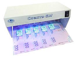 Спектр 5M (11W) Детектор валют | Эксклюзивная версия