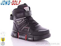 Зимние ботинки оптом 7км. Размеры с 27 по 32( 8пар)