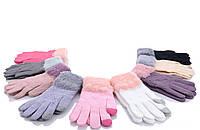 Детские перчатки оптом 7816 mix  Детские перчатки текстиль, Для сенсорных экранов, Перчатки оптом