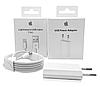 Apple iPhone USB кабель зарядки і синхронізації 2 метри
