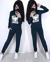 Женский спортивный костюм двойка штаны и кофта c накаткой, фото 2