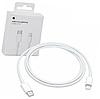 Apple iPhone USB кабель зарядки і синхронізації Lightning to Type C Cable