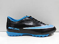 Сороконожки футбольные Frilion Nike чёрный р.40-44
