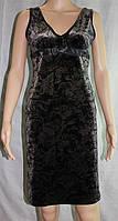 Женское платье Etincelle