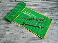 Набор ключей рожково-накидных,рожковые,накидные ORIENT 6-32мм