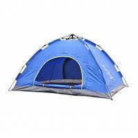 Палатка автоматическая, 2-х местная, Синяя