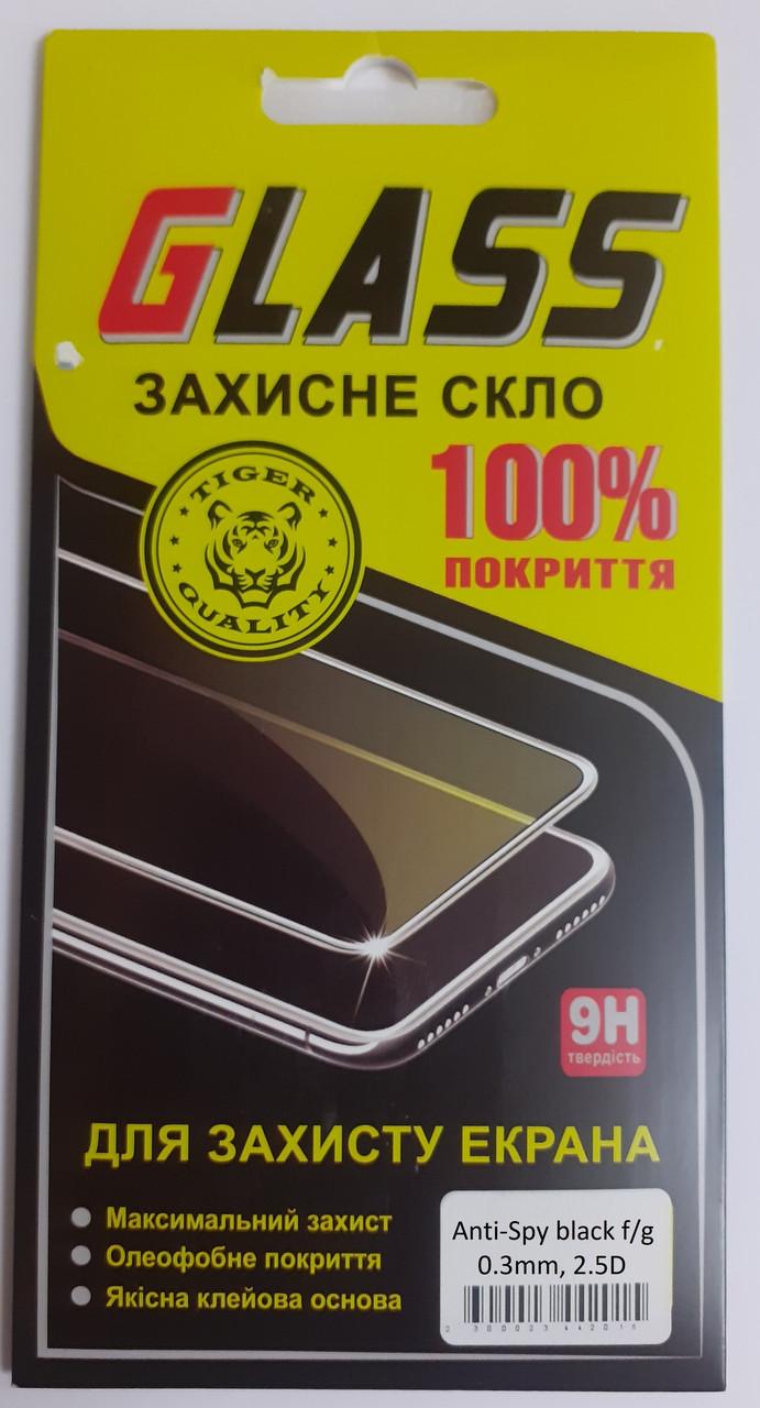 Захисне скло Anti-Spy для Samsung A51 A515 чорне, F6012