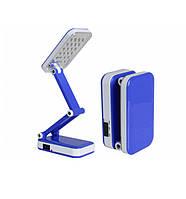 Светодиодная настольная лампа LED-666 TopWell Blue1