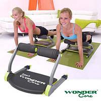 Тренажер для пресса Six Pack Care (Wonder Core Smart) 6 в 1 Домашний универсальный тренажер