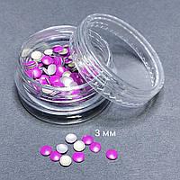Заклепки для дизайна ногтей (фиолетовые кружочки)
