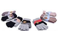 Детские перчатки оптом E12 mix Детские перчатки текстиль, Перчатки оптом
