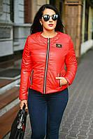 Куртка стеганая женская больших размеров