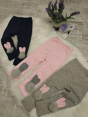 Штаны лосины детские утепленные на девочку зима с кроликом  серые 2-6 лет, фото 2