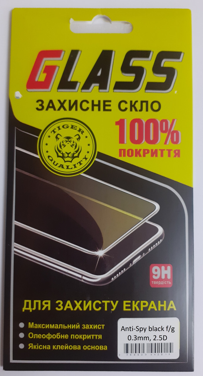 Защитное стекло Anti-Spy для Iphone XR черное защитное стекло айфон 11хр, F6017.2